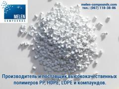 Вторинні полімери. Поліпропілен у гранулах