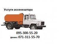Викачати зливну туалетну яму в Донецьку