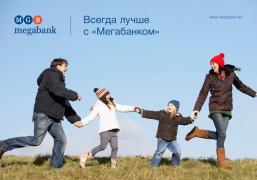 Взяти кредит в Дніпрі. Кредит швидко. Кредит на будь-які цілі