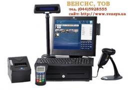 ЗА і обладнання для автоматизації торгівлі підприємств