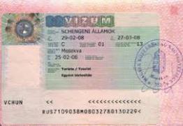 Закордонний паспорт.Візи.Дитячі проїзні