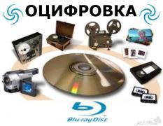 запис відео з касет на dvd диски р Миколаїв