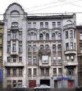 Затишна кімната подобово центр З-Петербурга м. Василеостровская